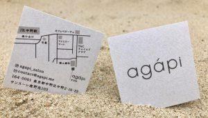 """agapiとはギリシャ語であ""""愛""""という意味で お1人お1人の人生のご主役として生きる そのお手伝いをする場所として 誕生しました。 """"時間""""を共有し、人生を高める 本質的なサロンです。"""